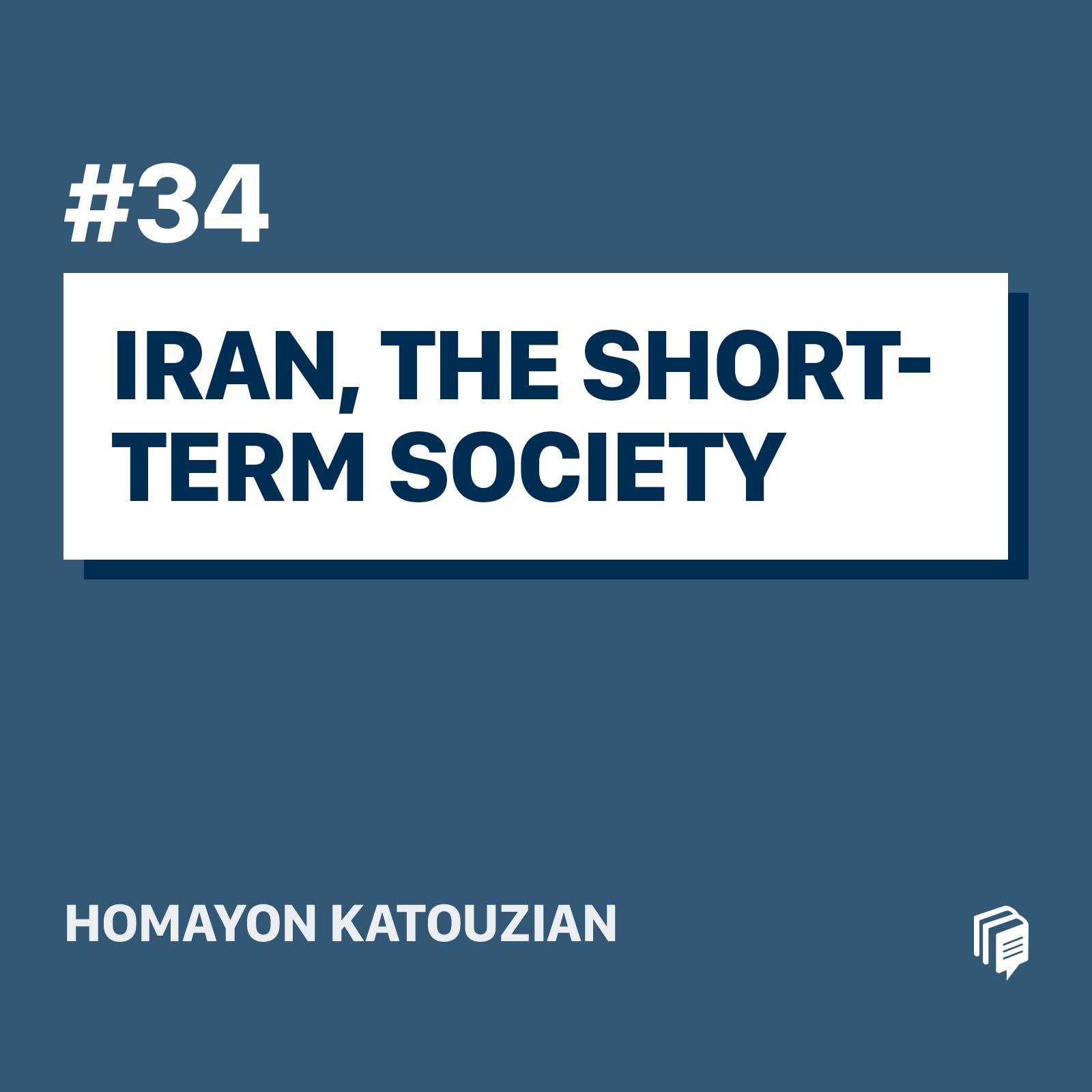 خلاصه کتاب ایران جامعه کوتاه مدت