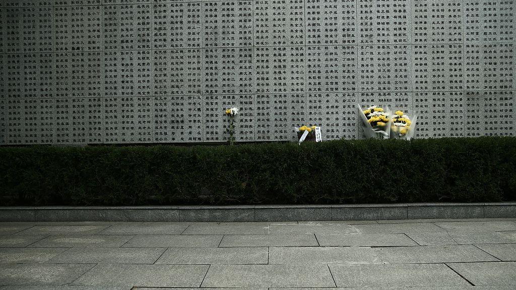 تالار یادبود کشته شدگان نانکینگ