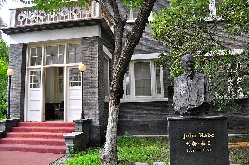 محل سکونت جان رابه در نانکینگ